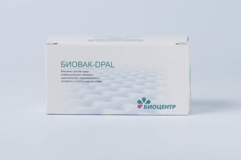 Биовак-D