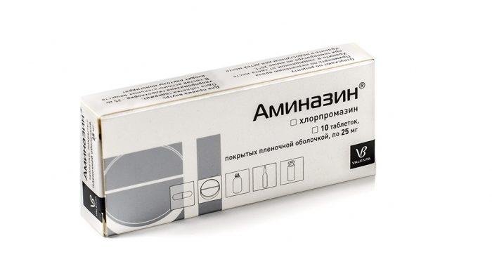 Аминазин