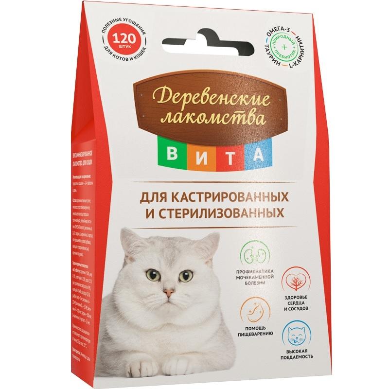 Витамины для кастрированных котов