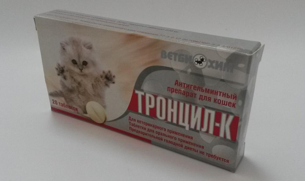 Тронцил-К